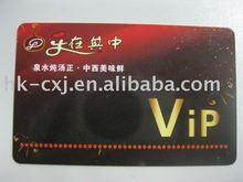 Fashion Design PVC Loyalty Card / VIP Card