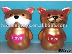 coin bank kid toys H68285