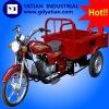3 wheel motorcycle 250cc