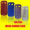 MESH COMBO MOBILE PHONE POUCH FOR BLACK BERRY 9100