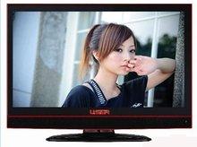 "42"" HD LCD TV"