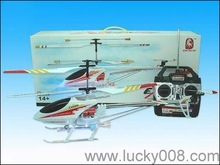 3.5CH Rc Helicopter Gyro Rc helicopter, Gyro Big Electric Rc Airplane