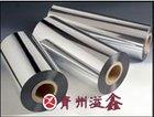 Fire retardant metallized CPP film