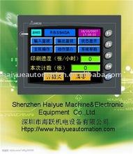 DELTA 10 inch touch panel screen DOP-B10E615
