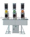 ZW7(30)-40.5 outdoor high-voltage 33kv vacuum circuit breaker