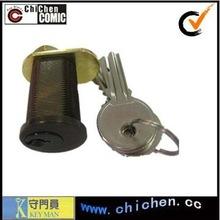 Yale lock cylinder for door
