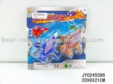 pull back plane toy