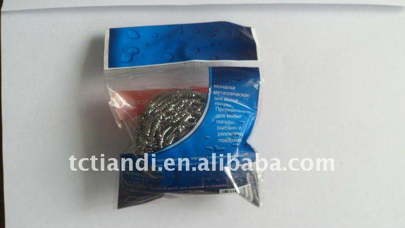 steel wool pads. steel wool scourer(China