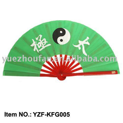 Kung Fu Font