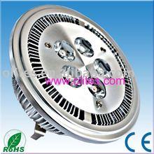 (CE/RoHS)G53 Socket High Power AR111 5W LED Light