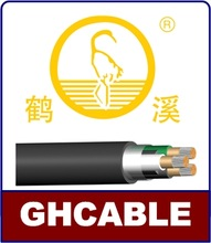 Plastic Insulated and Sereened control cable for Converter Station and Power Station