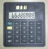 Square Binder Calculator