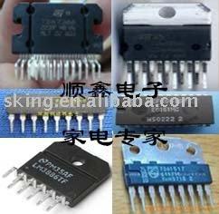 Ic stk4142mk 2, stk4044, stk402-090s