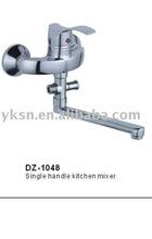 S.S/Zinc alloy upc shower faucet bath faucet