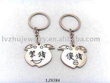 engraved lovely apple key chain