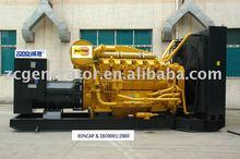 JiChai Open Frame Diesel Generator Set