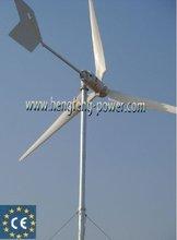 Turbina de vento 2000 w PMG