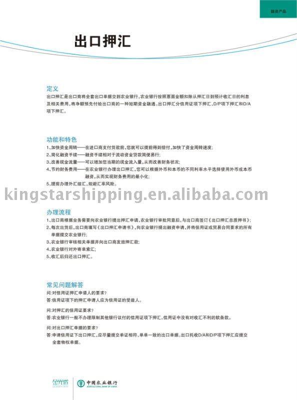 Oferta Carta De Credito Servicio In China Certificacion
