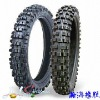 off-road motorcycle tire2.75-18