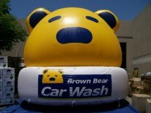 inflatable outdoor roadside advertising event animal