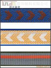 belt material