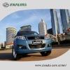 Landmark SUV Vehicle