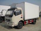 van truck, van cargo, van 4000-7000kg