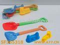 ألعاب بلاستيكية شاطئ 4 قطع