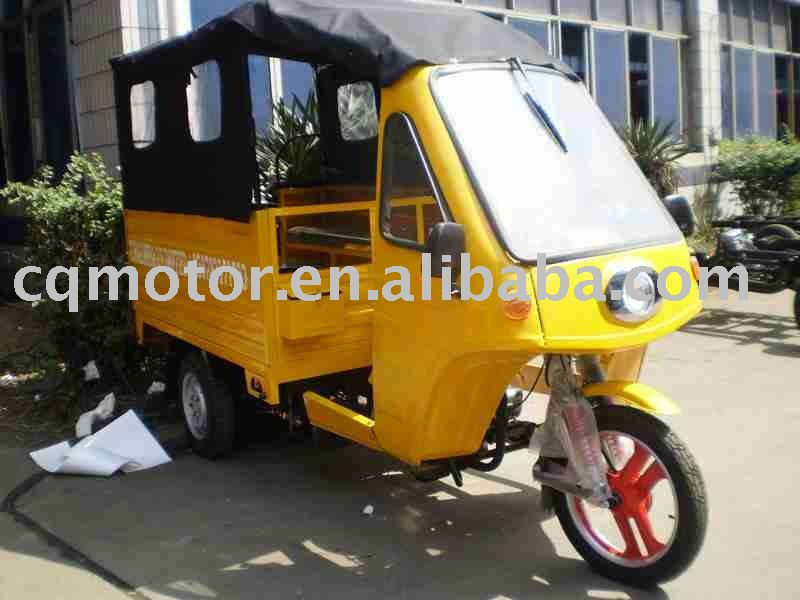 150cc tricycle SR150ZH-2B