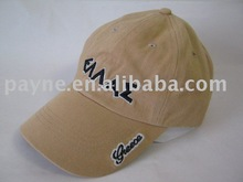 The Promo Plus Cotton Cap (Suede Puff)