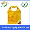 Nonwoven Bags/nonwove handle bags