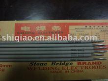 E6013 welding rods/electrodes IEI SGS BV Soncap CIQ COC Certificate