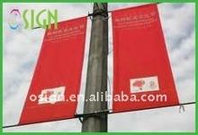 Supply good price printable blockout banner