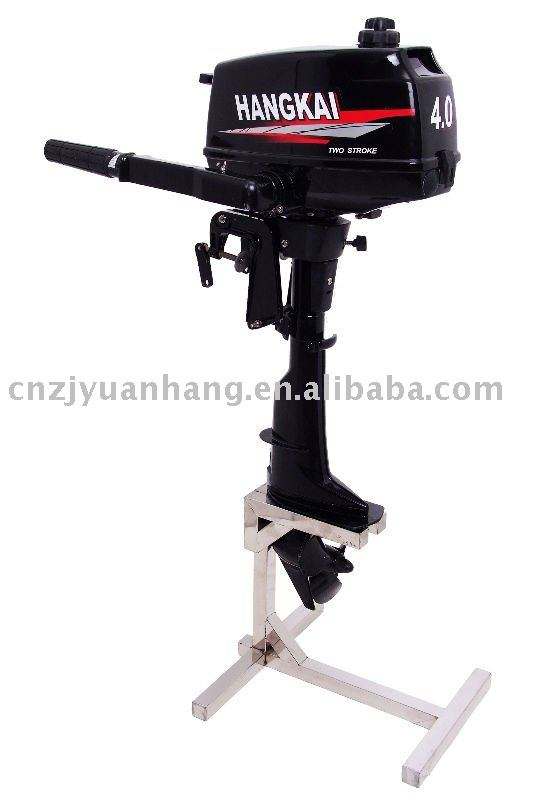 4hp Outboard Boat Motor All Boats