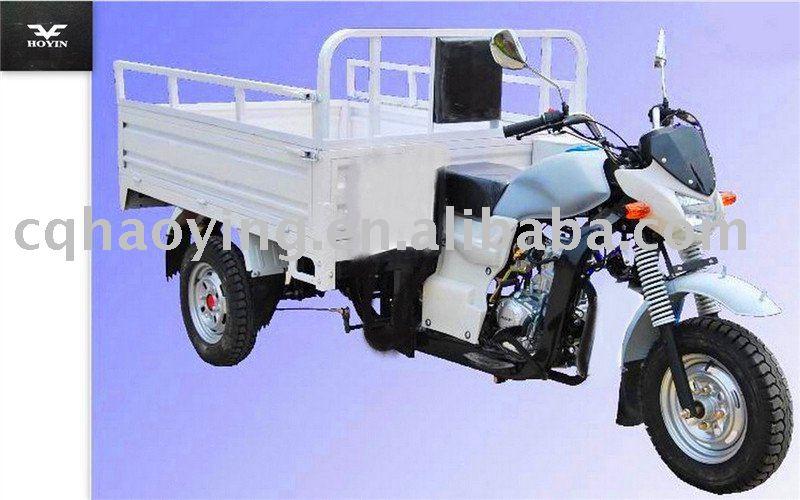 150cc motor trikes (Item No.:HY150ZH-2G)