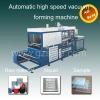plastic automatic thermoforming machine