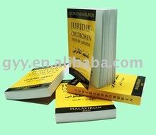 Novel/story book printing