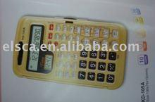 cheapest scientific calculator