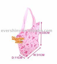 2011 fashion pp shopping bag