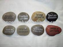 engraved pebbles