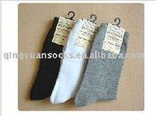 Bamboo Fiber Business Leisure Socks