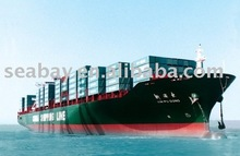 ocean/ sea freight from Guangzhou/Shenzhen/Foshan China to PORT RASHID United Arab Emirates