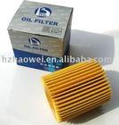 change oil filter 04512-31080