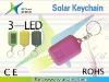 High quality LED solar key chain light