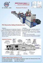 Hot-sale PVC Siding production line