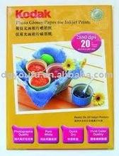 Adhesive glossy photo paper