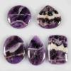 C234 Natural Amethyst Cabochon CAB semi-precious gemstone