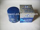 car engine oil filter for Hummer