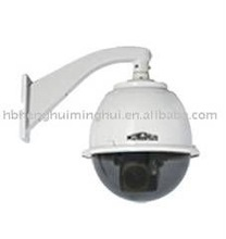 outdoor camera enclosure with zoom camera