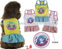 LMSS057 Lovely comfy cute girl skirt for dog 2011